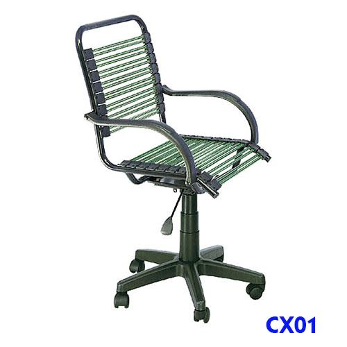 Ghế xoay dây chun CX01 kiểu dáng đẹp, thoáng mát